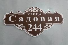 Табличка-формы-№-15-бордовый-фон-1