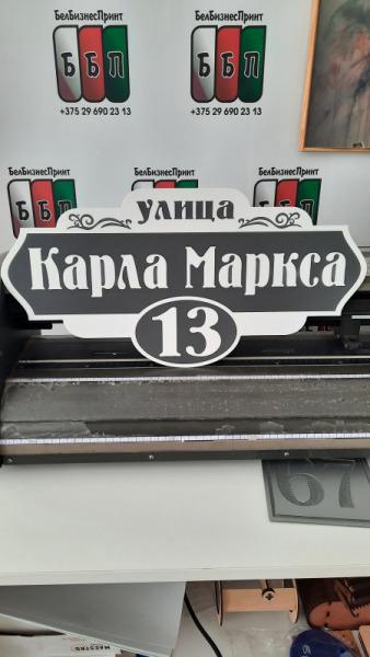 Табличка-формы-№-12-серый-фон