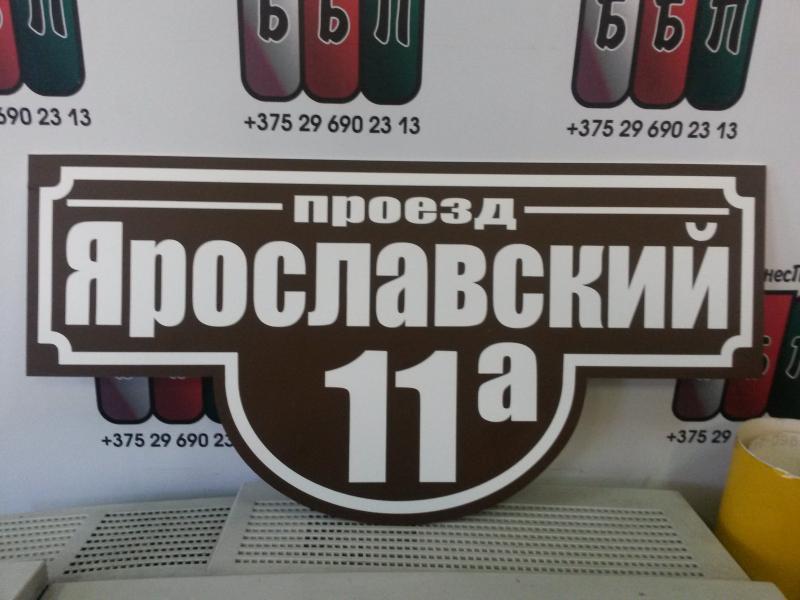 Табличка-формы-№1-коричневый-фон-0904