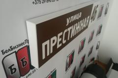 Табличка-60-на-16-см-с-отбортовкой-2